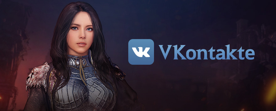 Join Our VK Community!